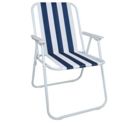 Кресло пляжное синее