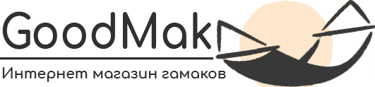 GoodMak Интернет-магазин Гамаков